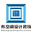 上海尚香建筑设计工程有限公司