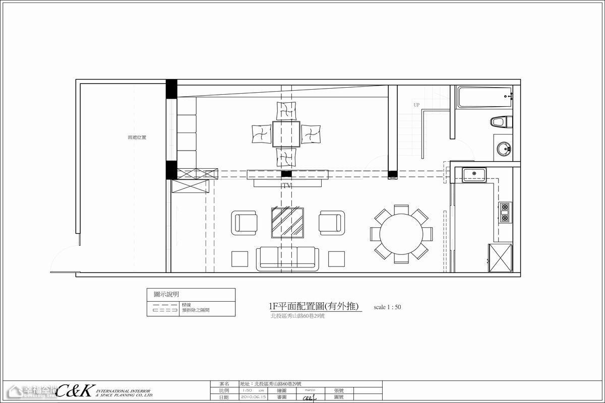 日式风格公寓简洁户型图