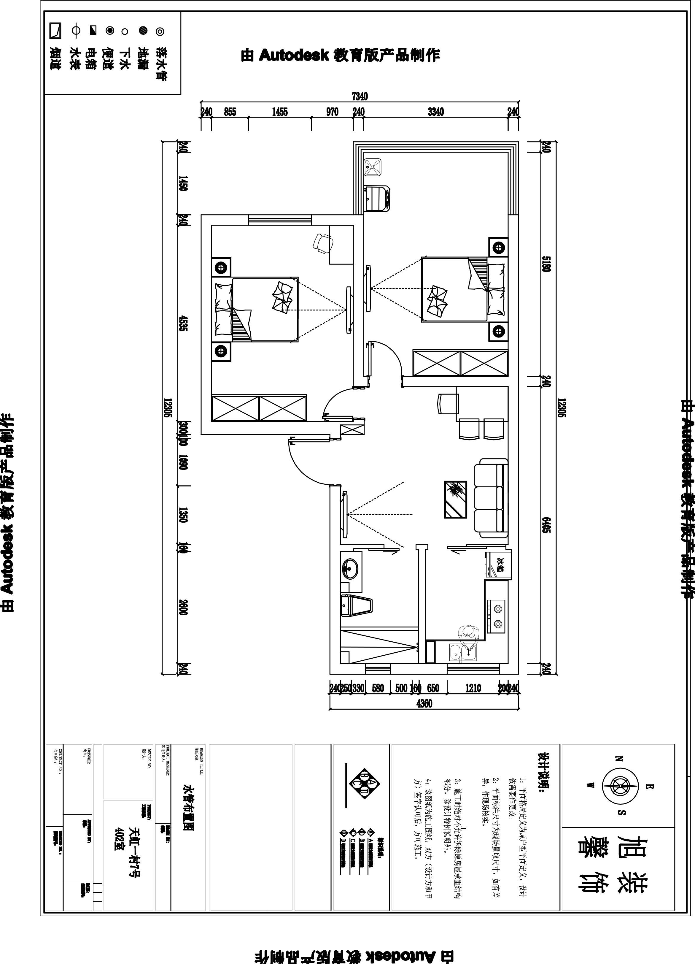 两室一厅50平怎么布置