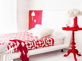 美貌實用兼具 18款床頭壁燈圖片