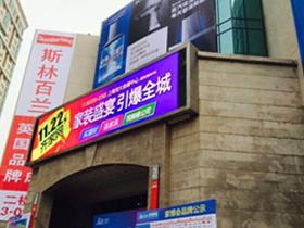齐家网11.22家装博览会爆动全城
