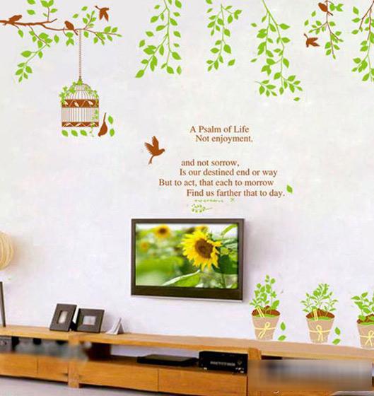 简约清新手绘墙电视背景墙效果图