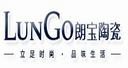 LunGo朗寶