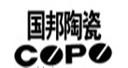 COPO國邦