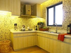 12张开放式厨房马赛克厨房效果图欣赏