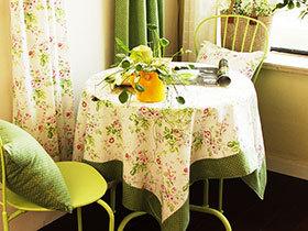 14张家用餐桌布图片 清新可爱