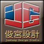 四川省遂宁市俊宫空间设计工作室
