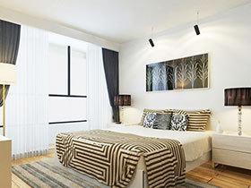 现代简约风格窗帘 20款简洁空间设计
