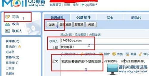 完整的电子邮件格式_超级邮件群发机发件箱格式_邮件签名格式