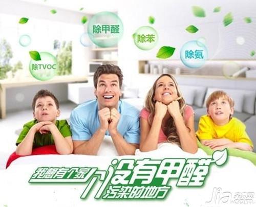 室内装修污染治理的办法高清图片