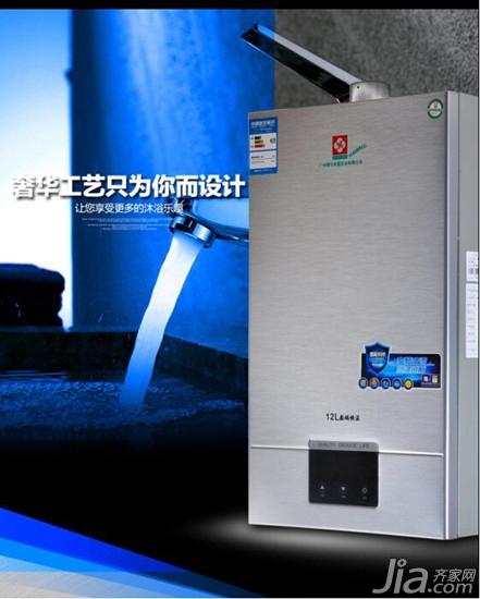 燃气热水器哪种好 燃气热水器有哪些品牌