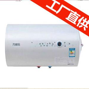 万家乐60l电热水器