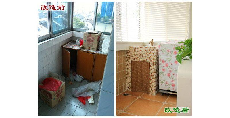 凯通国际旧房翻新对比效果图