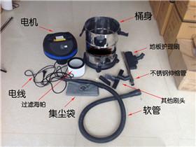 桶式吸尘器怎么样 桶式吸尘器哪个牌子好