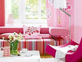 客厅也卖萌 11个甜美可爱粉色客厅