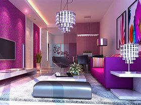 感受紫色优雅 11个紫色客厅设计