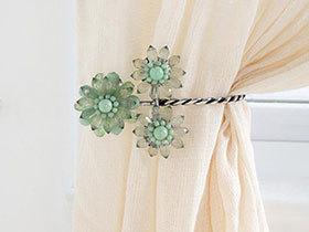 窗帘好装饰 11图仙气窗帘扣设计
