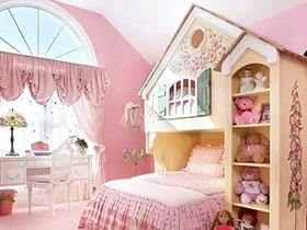 粉色系营造公主梦 11个粉色女孩房设计