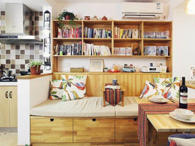 旧房改造 40平混搭一居