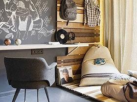 十足文艺范儿 10个书房黑板背景墙设计