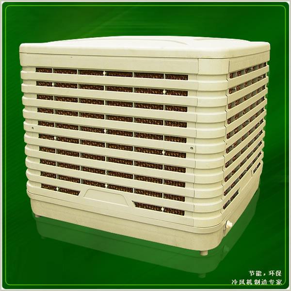 节能空调的降温系统