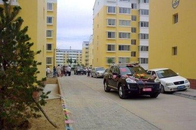 榆林市经济适用房申请条件