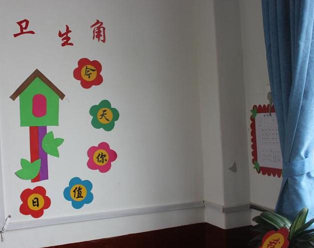 小学教室布置方案图片