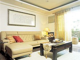 温文儒雅中式 112平米温馨设计