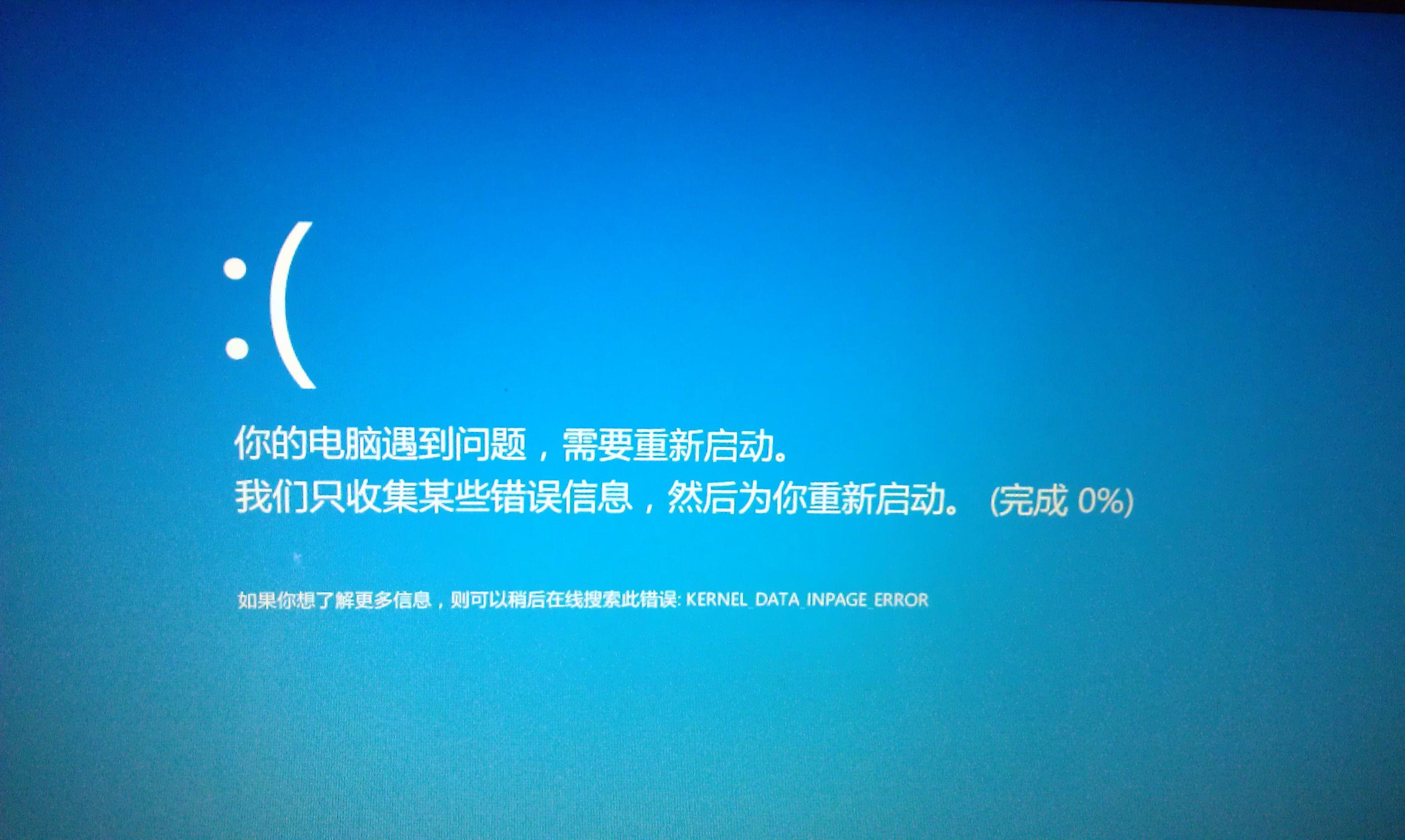 电脑总是自动重启_电脑无故重启的原因有哪些