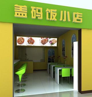 小型店铺设计图片