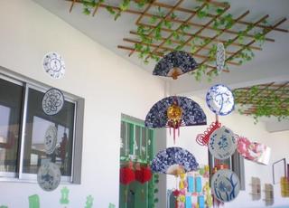 幼儿园外墙装饰图片欣赏