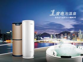空气能热水器价格表 警惕:千万别让价格蒙住了双眼