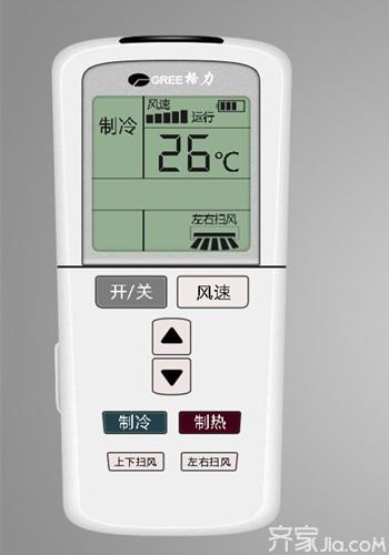 格力空调遥控器上哪个标志才是换气图片