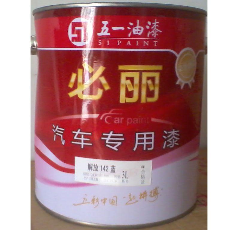 5元/15公斤/桶.   醇酸灰防锈漆:142.5元/15公斤/桶