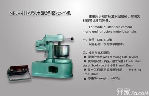水泥净浆搅拌机价格及安装方法图片