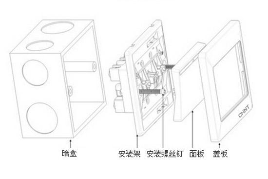 电器手绘结构图