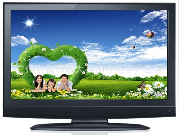 平板电视机