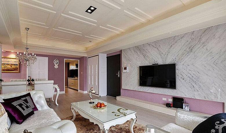 112平欧式风格紫色客厅设计