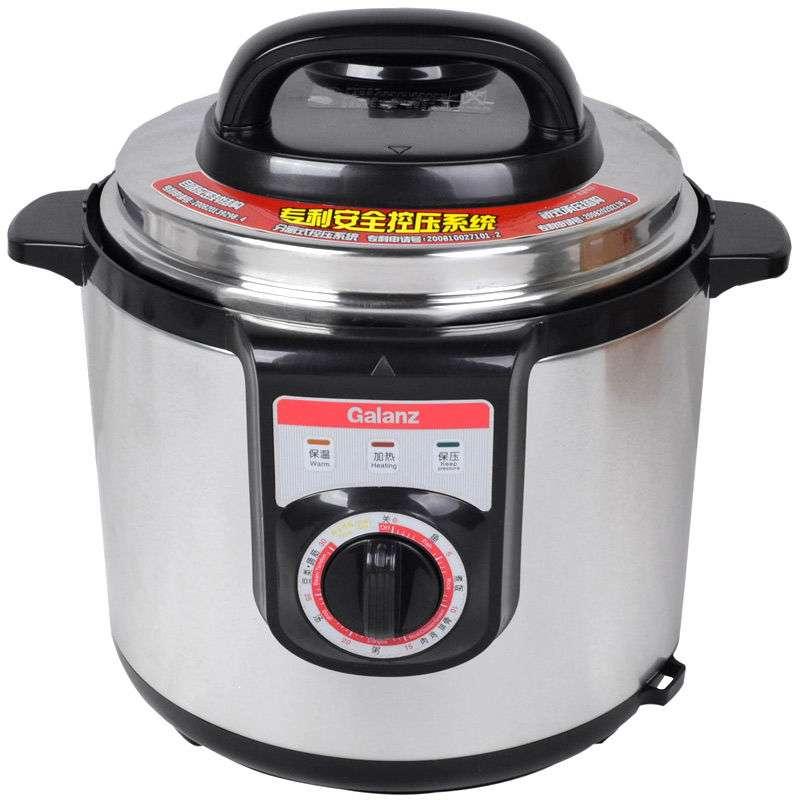 格兰仕电压力锅价格