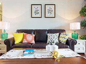 140平米美式风格三室两厅装修 柠檬咖啡糖