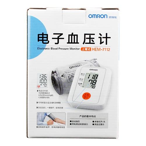 欧姆龙血压计正确使用方法与使用注意事项图片