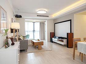 100㎡三居室设计实景图  莱茵河畔的现代舞