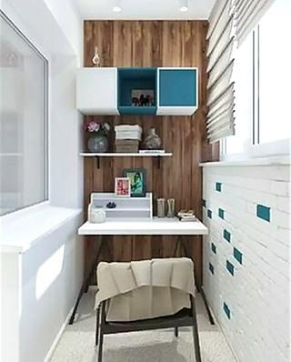 小户型阳台书房室内设计