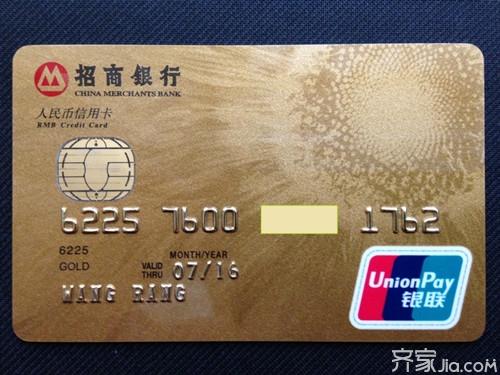 招商银行金卡有年费_招行金卡有什么用 招商金卡办理条件有哪些