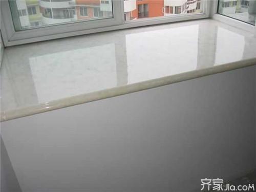 大理石窗台板怎么样 窗台板用什么材料好