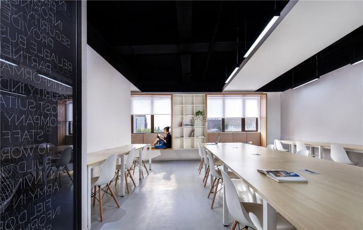 公司会议室设计效果图