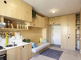 宜家风魔法小户型 打造超强储物空间
