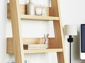 家里有一把梯子 10个家居实用梯子设计图