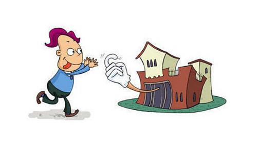 房产过户流程 房产过户注意事项