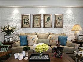 125㎡美式风格三居室实景图  欢乐之城